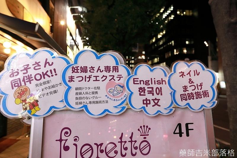 Osaka_161116_434.jpg