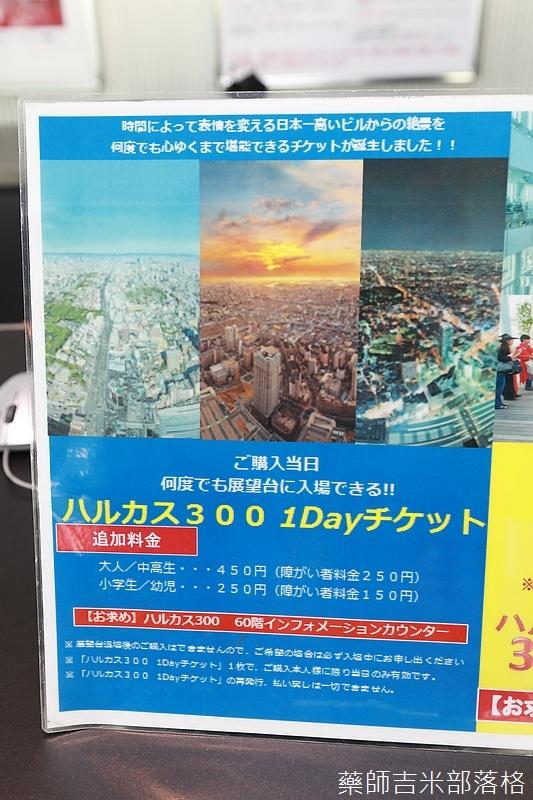 Osaka_161117_414.jpg