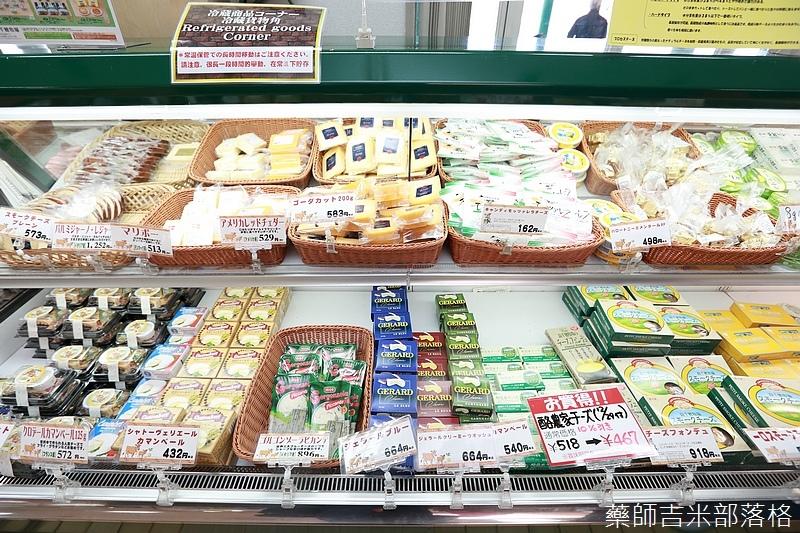 Kyushu_161111_589.jpg