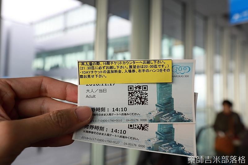 Osaka_161117_420.jpg