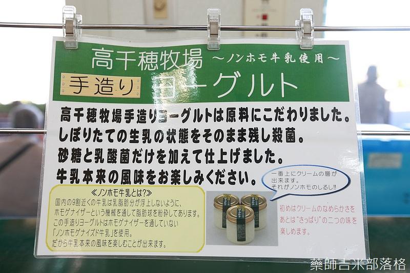 Kyushu_161111_596.jpg
