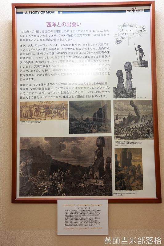 Kyushu_161112_622.jpg