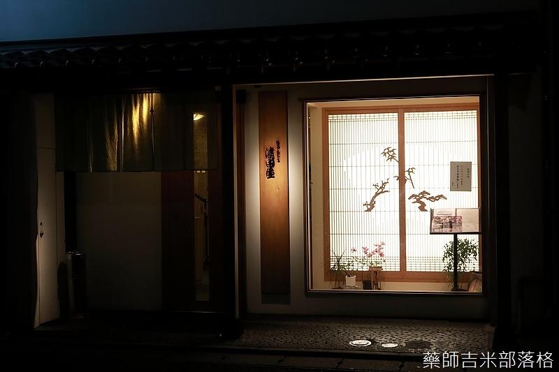 Kyushu_161113_612.jpg