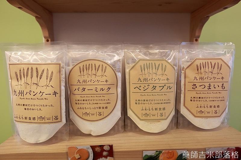 Kyushu_161111_682.jpg