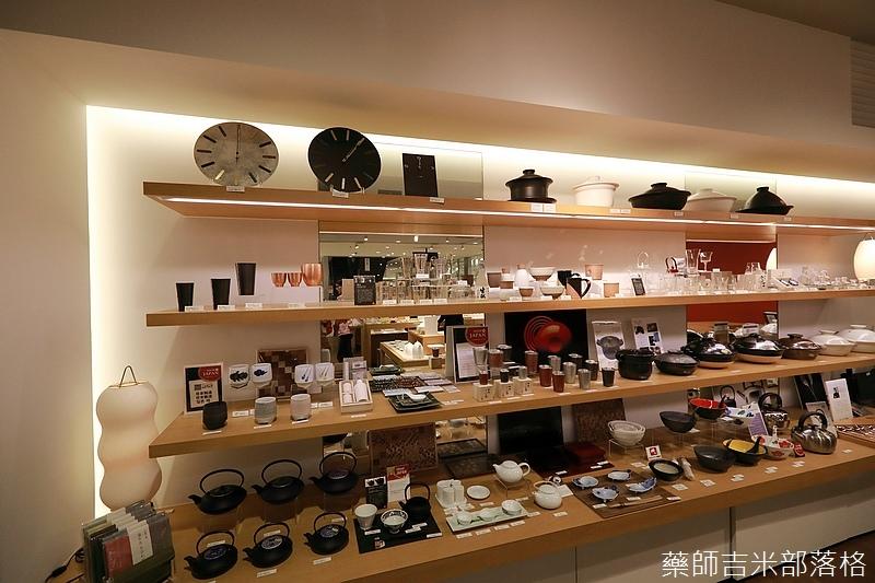 Osaka_161117_507.jpg