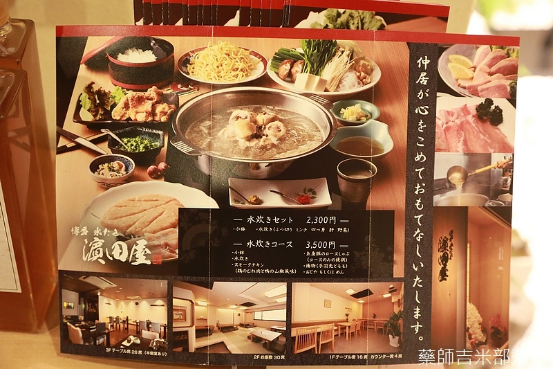 Kyushu_161113_671.jpg