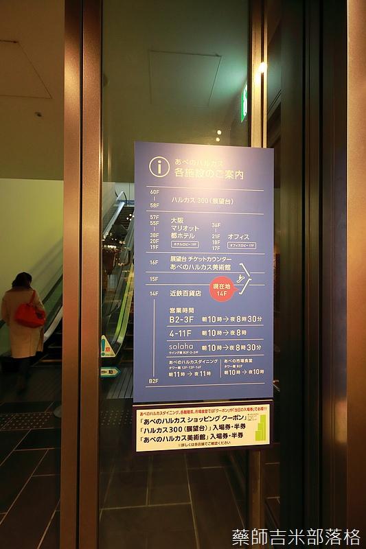 Osaka_161117_510.jpg