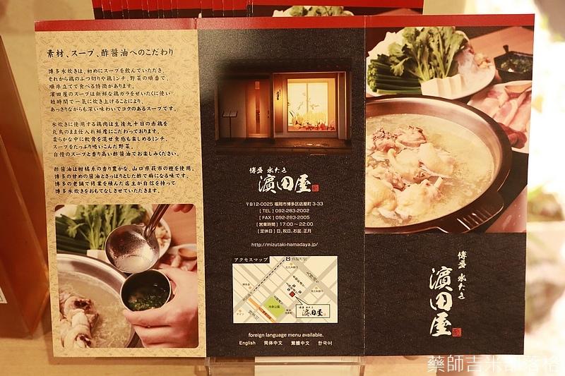 Kyushu_161113_673.jpg