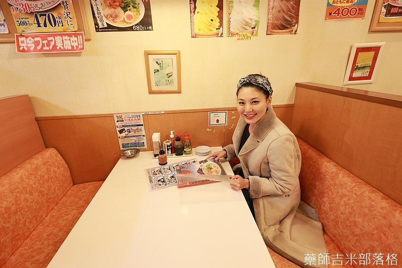 Osaka_161116_536.jpg