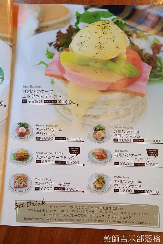 Kyushu_161111_697.jpg