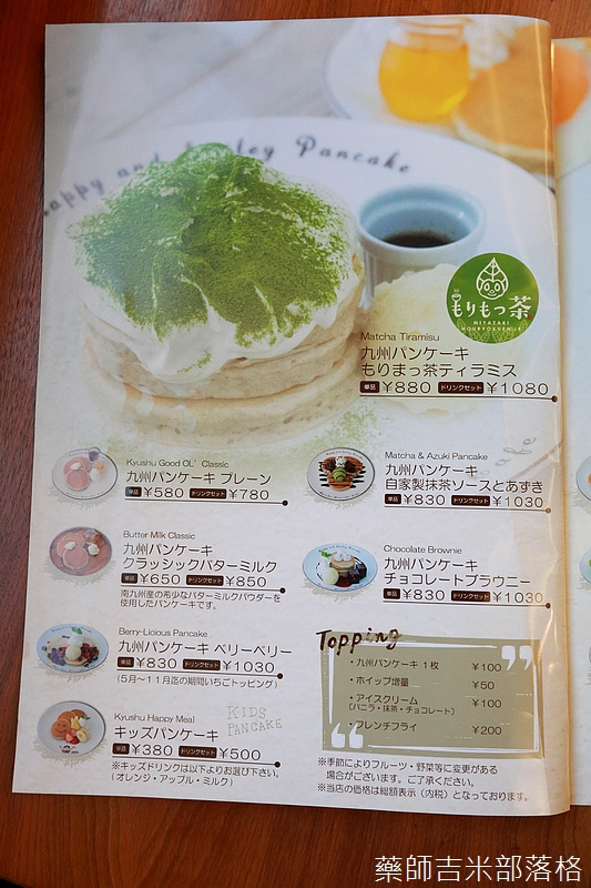 Kyushu_161111_696.jpg