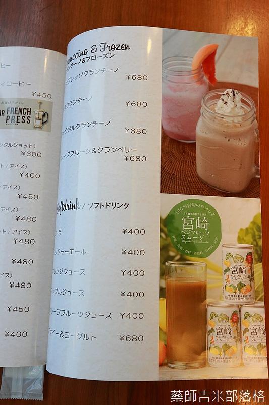 Kyushu_161111_701.jpg