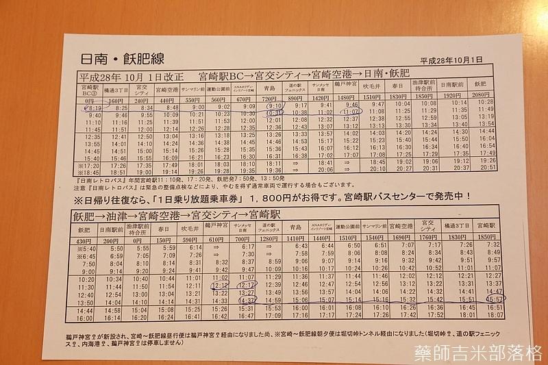 Kyushu_161112_729.jpg