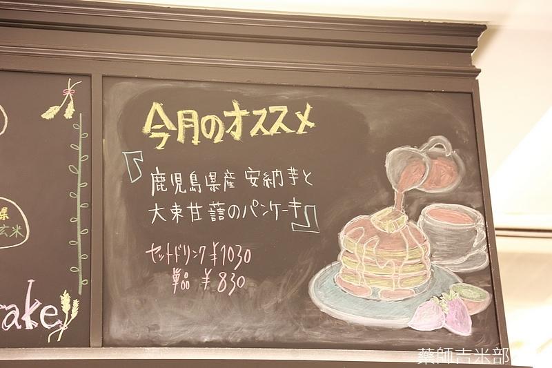 Kyushu_161111_765.jpg