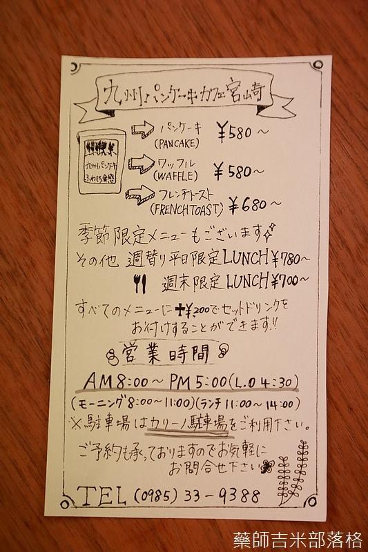 Kyushu_161111_766.jpg