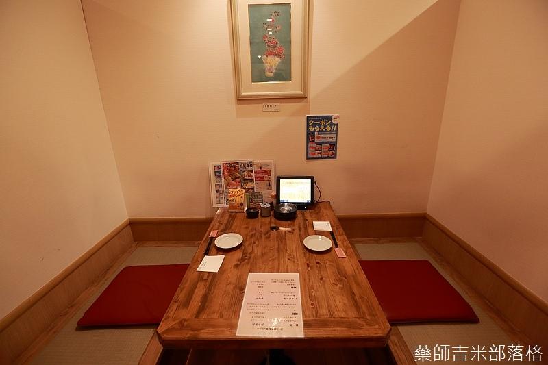 Kyushu_161111_783.jpg