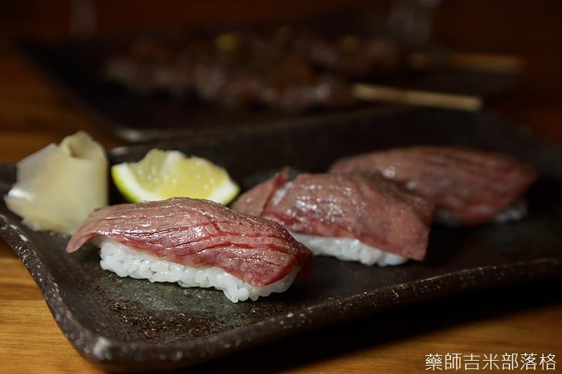 Kyushu_161111_814.jpg