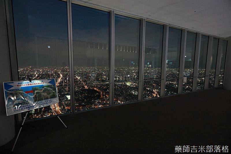 Osaka_161117_627.jpg