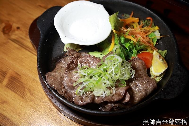 Kyushu_161111_822.jpg