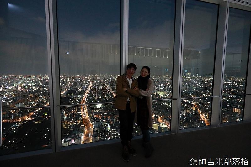 Osaka_161117_641.jpg