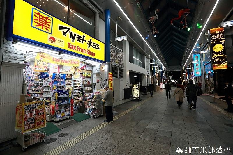 Kyushu_161111_836.jpg