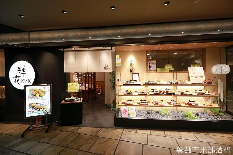 Osaka_161117_665.jpg
