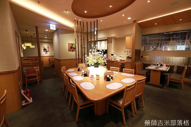 Osaka_161117_673.jpg