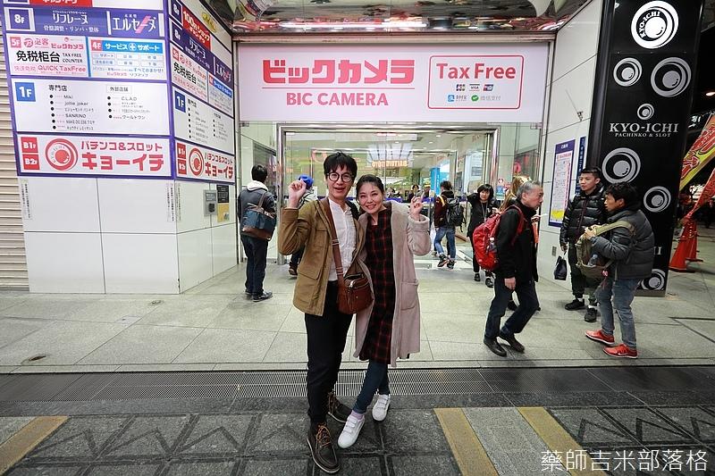 Osaka_161117_751.jpg