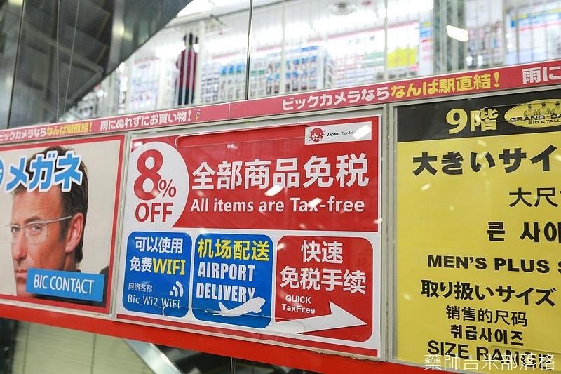 Osaka_161117_753.jpg