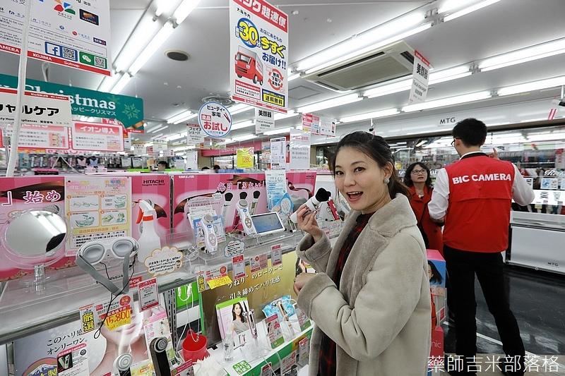 Osaka_161117_757.jpg