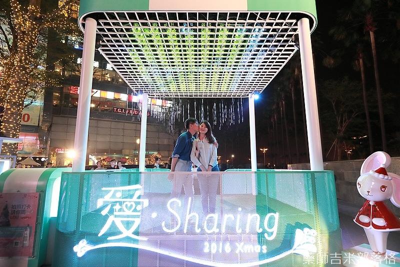 i-Sharing_133.jpg