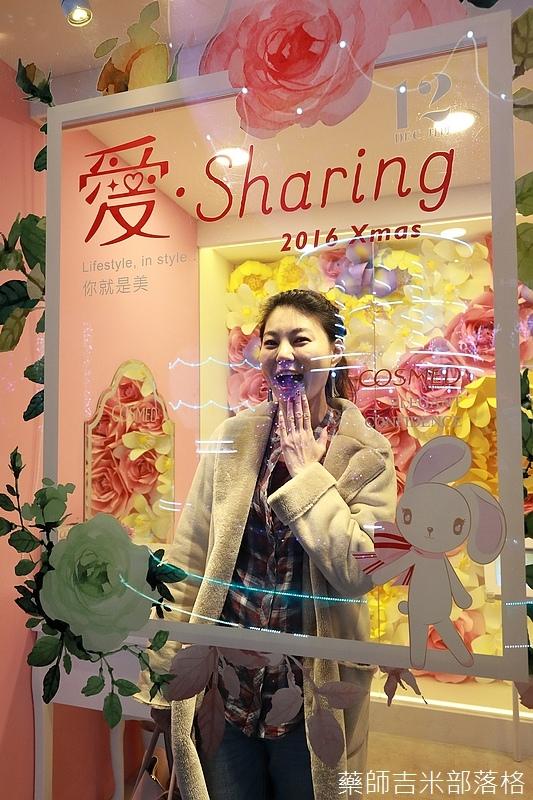 i-Sharing_409.jpg