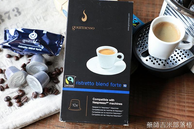 Gourmesso_042.jpg