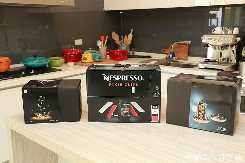 Nespresso_002.jpg