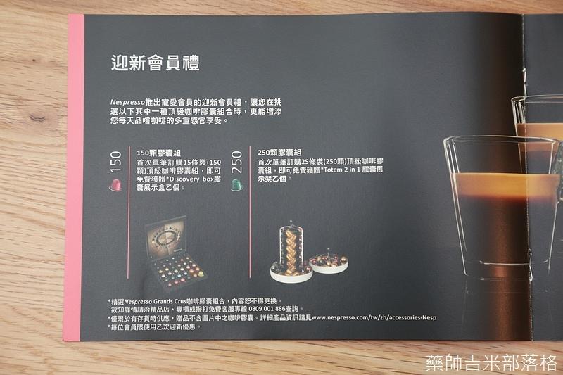 Nespresso_034.jpg