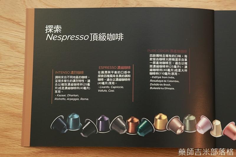 Nespresso_051.jpg