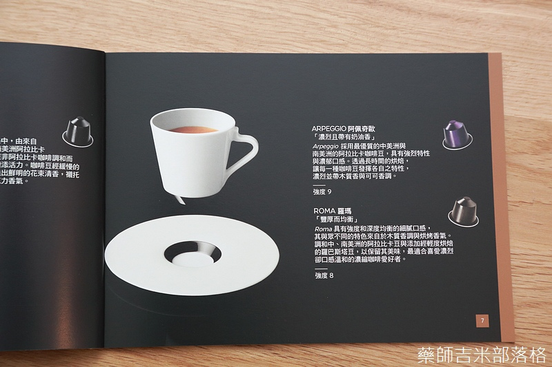 Nespresso_054.jpg