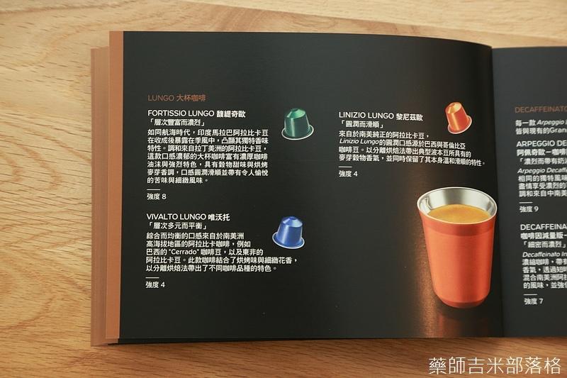 Nespresso_057.jpg