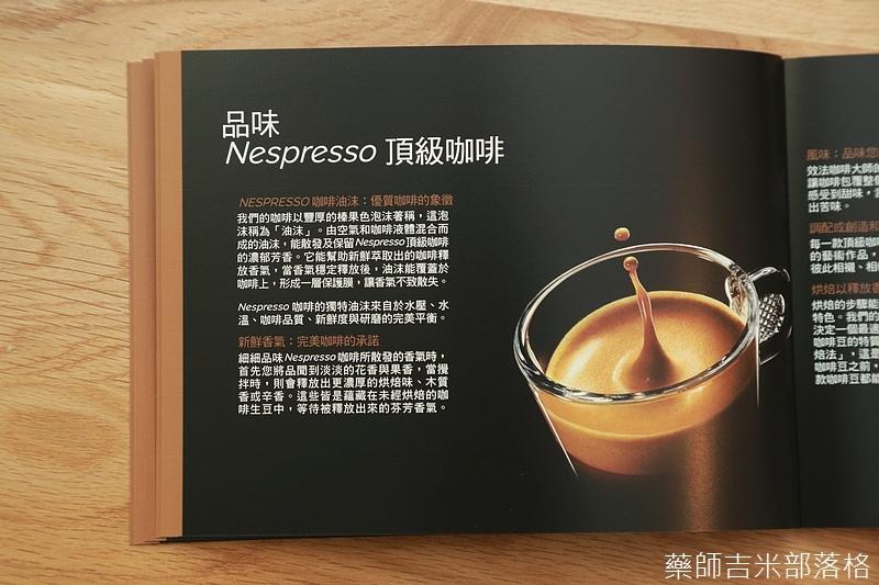Nespresso_061.jpg