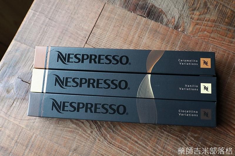 Nespresso_120.jpg