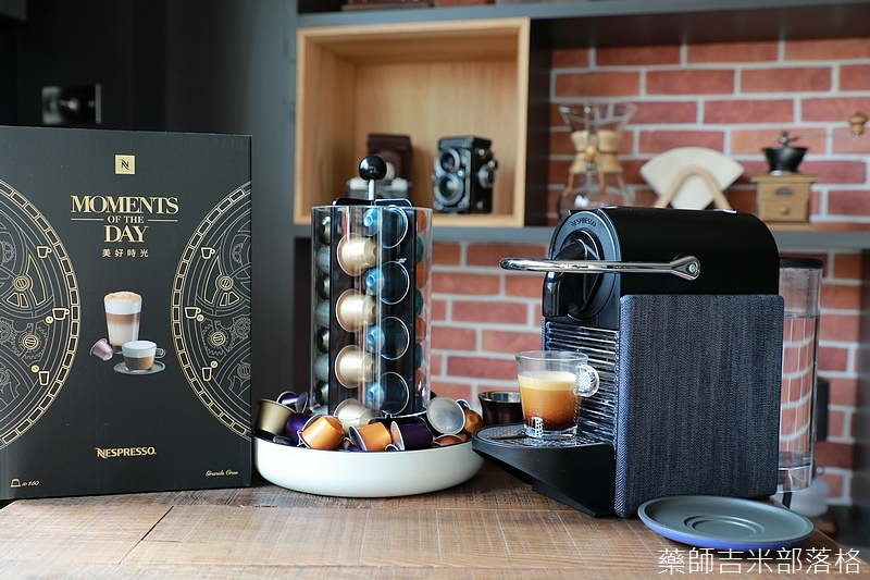 Nespresso_146.jpg