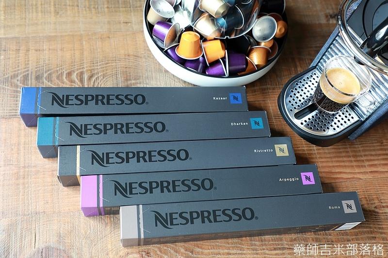 Nespresso_166.jpg