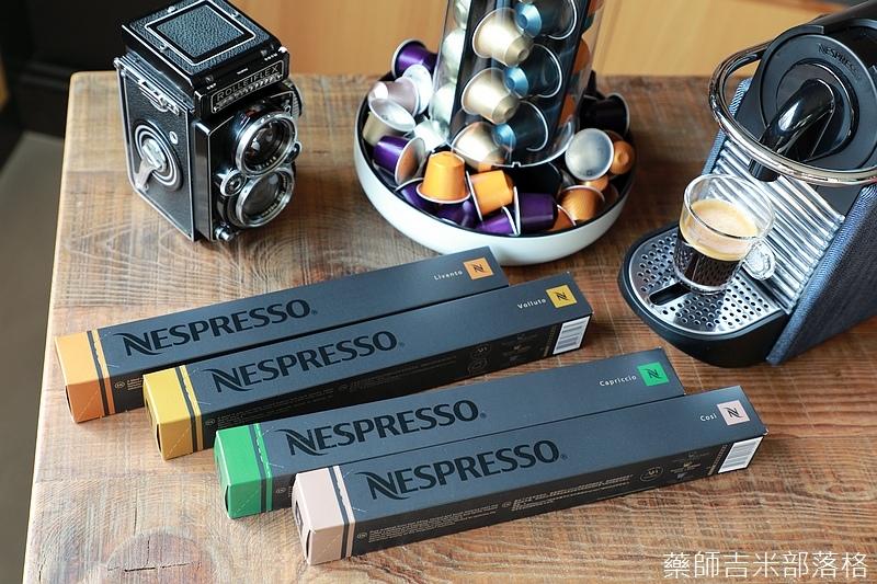 Nespresso_188.jpg
