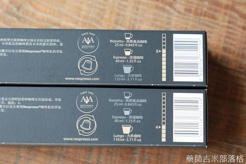 Nespresso_229.jpg