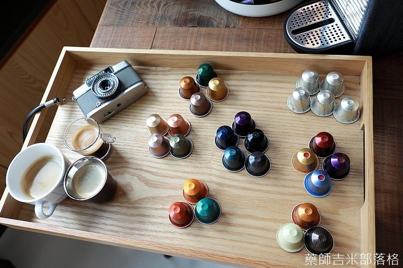 Nespresso_234.jpg