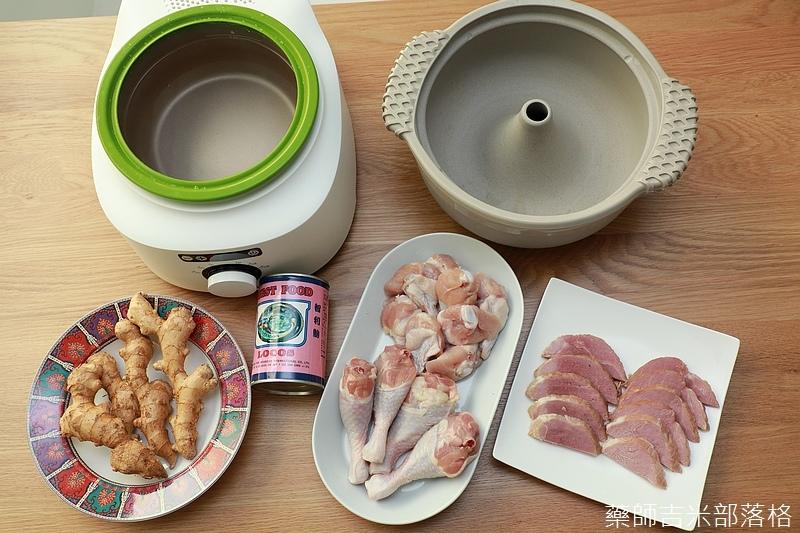 Philips_Kitchen_1862.jpg