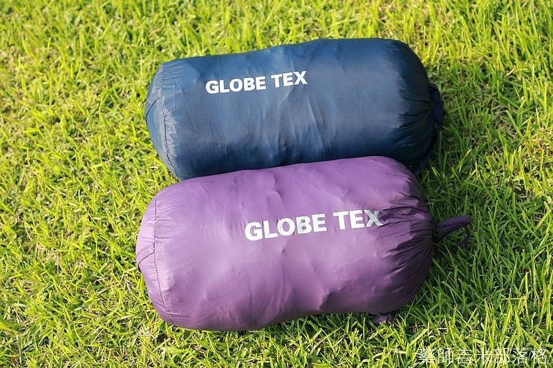 Globe_Tex_163.jpg