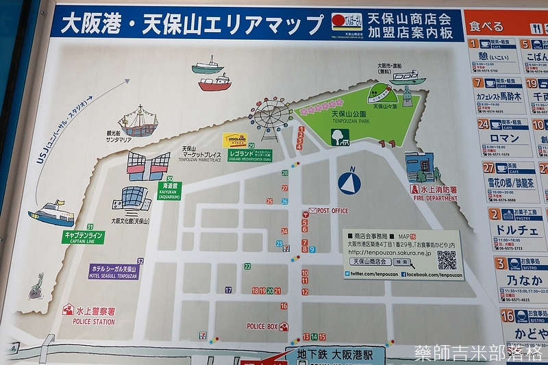 Osaka_161118_003.jpg