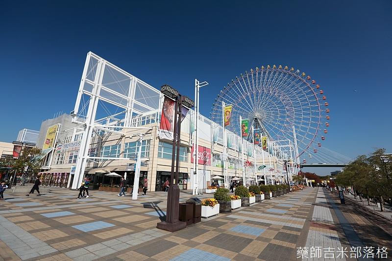 Osaka_161118_048.jpg