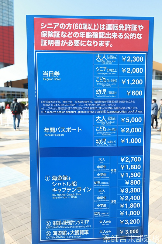 Osaka_161118_051.jpg